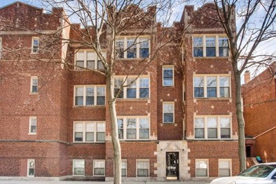 6141 N Paulina Street UNIT 2, Chicago, IL 60660 - MLS#: 09910790