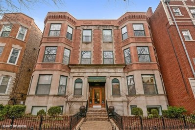2831 N BURLING Street UNIT 1S, Chicago, IL 60657 - MLS#: 09910968