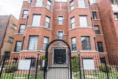 6906 N Ashland Boulevard UNIT 2S, Chicago, IL 60626 - MLS#: 09911879