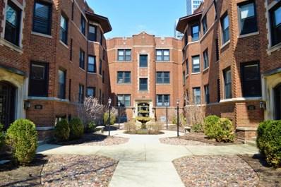 524 W Cornelia Avenue UNIT 3S, Chicago, IL 60657 - MLS#: 09912135