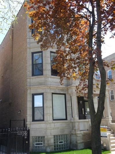 867 N Mozart Street UNIT 1F, Chicago, IL 60622 - MLS#: 09914609