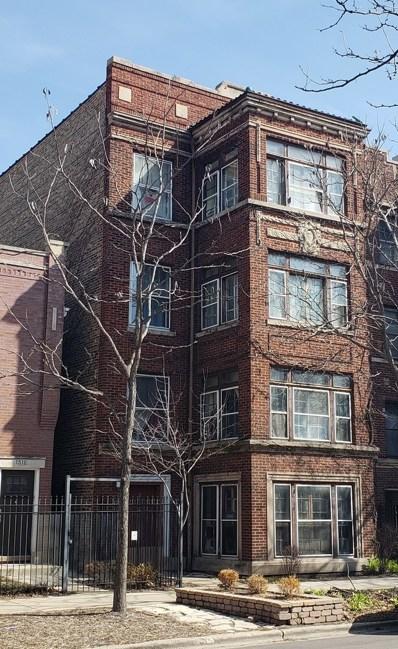 1508 W Addison Street, Chicago, IL 60613 - MLS#: 09915433