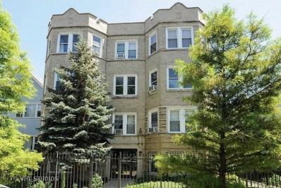 2839 N SAWYER Avenue UNIT 1N, Chicago, IL 60618 - MLS#: 09917220