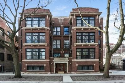 1417 E 56th Street UNIT 2, Chicago, IL 60637 - MLS#: 09917771