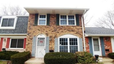 1845 McKool Avenue, Streamwood, IL 60107 - MLS#: 09921031