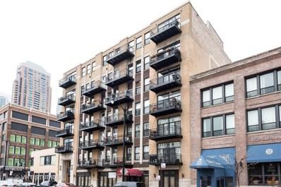 1307 S Wabash Avenue UNIT 702, Chicago, IL 60605 - MLS#: 09926470