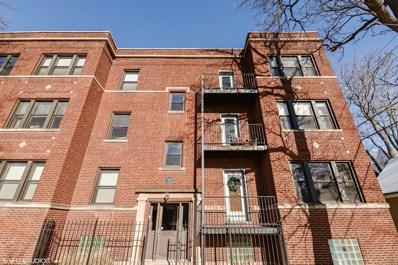 1714 W Grace Street UNIT 1E, Chicago, IL 60613 - MLS#: 09927240