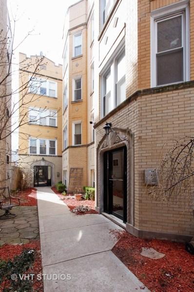 1432 N Maplewood Avenue UNIT 303, Chicago, IL 60622 - MLS#: 09929946