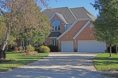 960 Danielson Court, Gurnee, IL 60031 - MLS#: 09936334