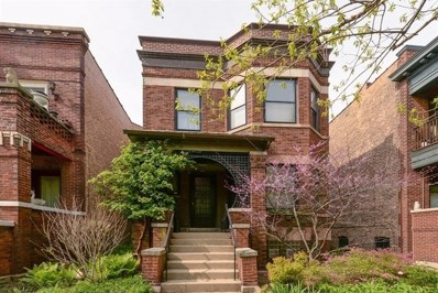 1264 W Elmdale Avenue, Chicago, IL 60660 - MLS#: 09939891