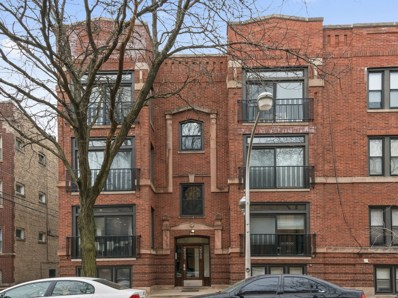 3546 N JANSSEN Street UNIT 1, Chicago, IL 60657 - MLS#: 09940978