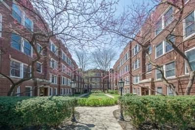 5466 S Woodlawn Avenue UNIT 2E, Chicago, IL 60615 - MLS#: 09944512