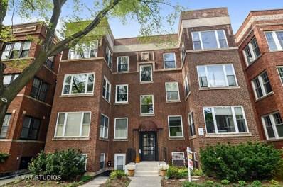 1346 W Bryn Mawr Avenue UNIT 3W, Chicago, IL 60660 - MLS#: 09947317