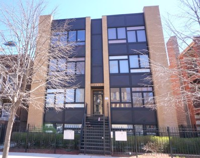 6617 S Ingleside Avenue UNIT 1N, Chicago, IL 60637 - MLS#: 09947936