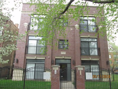 1515 E 69th Street UNIT 5, Chicago, IL 60637 - MLS#: 09948044