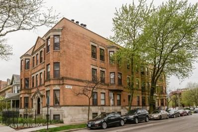 1047 W Leland Avenue UNIT 3W, Chicago, IL 60640 - MLS#: 09950072