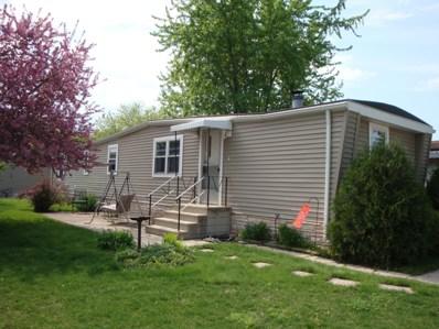 354 ELDER Lane, Belvidere, IL 61008 - MLS#: 09952033