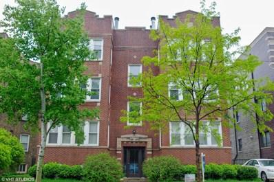 2451 W FOSTER Avenue UNIT 2, Chicago, IL 60625 - MLS#: 09954483