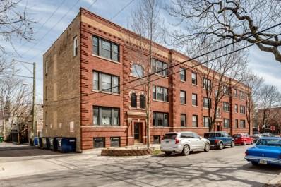 5609 N WAYNE Avenue UNIT 1, Chicago, IL 60660 - MLS#: 09954672