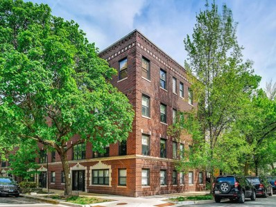 1255 W ROSCOE Avenue UNIT 1, Chicago, IL 60657 - MLS#: 09957630