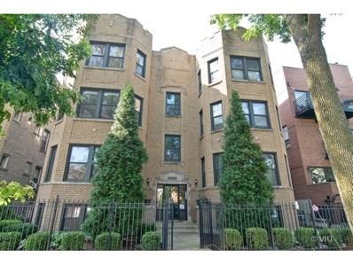 2859 W Palmer Street UNIT G, Chicago, IL 60647 - MLS#: 09959112