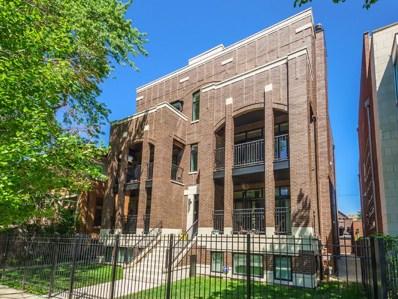 2657 N Bosworth Avenue UNIT 3N, Chicago, IL 60614 - MLS#: 09959389