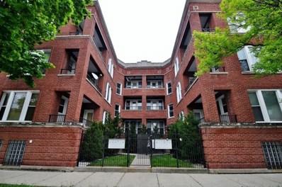 6455 S Greenwood Avenue UNIT 1, Chicago, IL 60637 - MLS#: 09959879