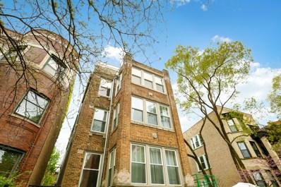 911 W Gordon Terrace UNIT 2, Chicago, IL 60613 - MLS#: 09960368