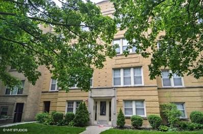 2718 W Lunt Avenue UNIT G, Chicago, IL 60645 - MLS#: 09960605