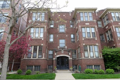 612 Hinman Avenue UNIT 1, Evanston, IL 60202 - MLS#: 09961407