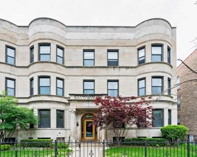 921 W Belle Plaine Avenue UNIT 2, Chicago, IL 60613 - MLS#: 09965439