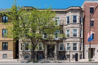 1060 W Lawrence Avenue UNIT 3W, Chicago, IL 60640 - MLS#: 09965871