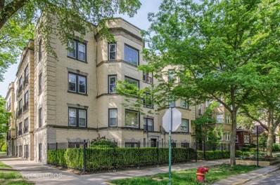 2003 W Arthur Avenue UNIT 1S, Chicago, IL 60645 - MLS#: 09966454