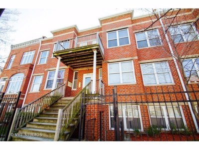 2231 W Warren Boulevard UNIT D2, Chicago, IL 60612 - MLS#: 09966803