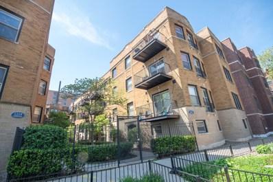 1231 W Greenleaf Avenue UNIT G, Chicago, IL 60626 - MLS#: 09969894