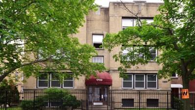 1709 W Wallen Avenue UNIT 1J, Chicago, IL 60626 - MLS#: 09970915