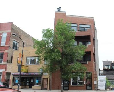 1526 W Chicago Avenue UNIT 4, Chicago, IL 60642 - #: 09971024