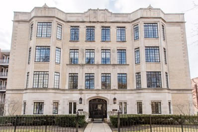 1316 Maple Avenue UNIT A2, Evanston, IL 60201 - MLS#: 09972712