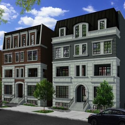 2016 N Howe Street UNIT 2S, Chicago, IL 60614 - MLS#: 09973804