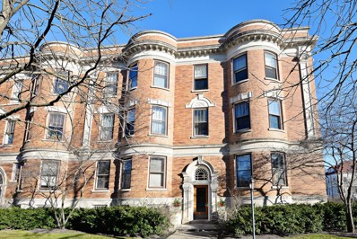 1203 Michigan Avenue UNIT 2, Evanston, IL 60202 - MLS#: 09974343