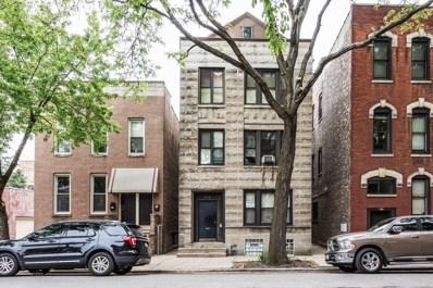 815 S Carpenter Street, Chicago, IL 60607 - MLS#: 09974730