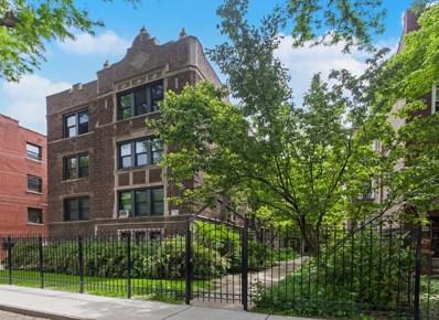 2017 W Farragut Avenue UNIT 1, Chicago, IL 60625 - MLS#: 09975198