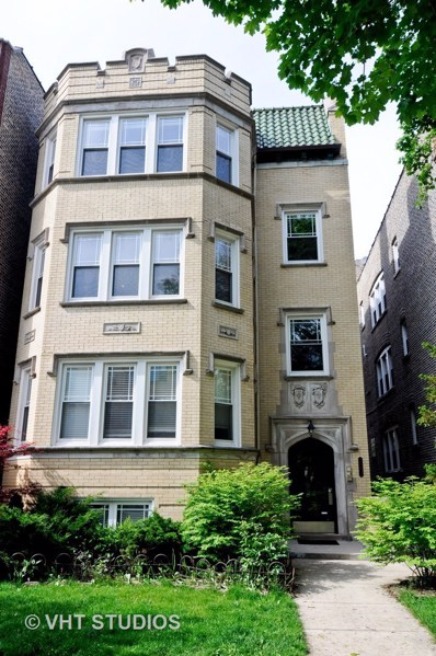 2052 W Farragut Avenue UNIT 2, Chicago, IL 60625 - #: 09975294