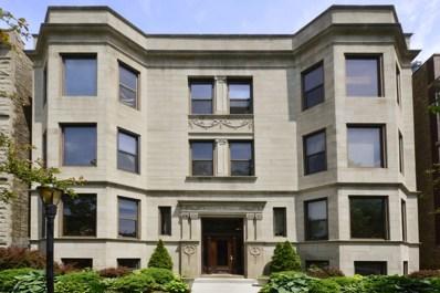 4011 N Kenmore Avenue UNIT 301, Chicago, IL 60613 - MLS#: 09981033