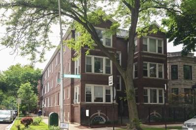 4702 N CAMPBELL Avenue UNIT 1, Chicago, IL 60625 - #: 09982021