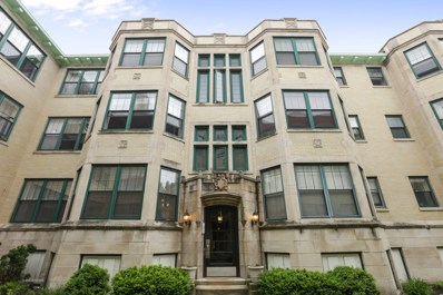 1428 W Lunt Avenue UNIT 1N, Chicago, IL 60626 - MLS#: 09983537