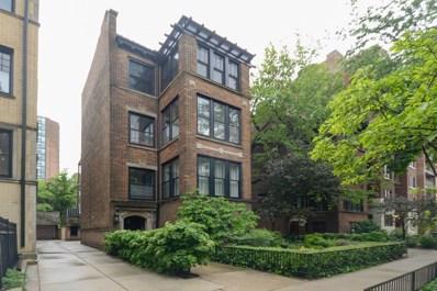 639 W Sheridan Road UNIT 1, Chicago, IL 60613 - MLS#: 09983770