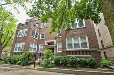 1258 W Cornelia Avenue UNIT 2, Chicago, IL 60657 - MLS#: 09985190
