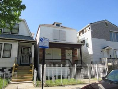 1723 W 71st Street, Chicago, IL 60636 - MLS#: 09990317