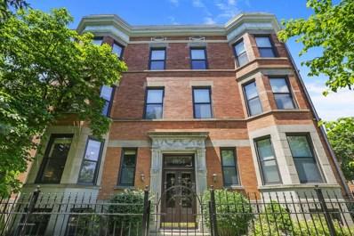 4054 N Hermitage Avenue UNIT 1S, Chicago, IL 60613 - MLS#: 09990373
